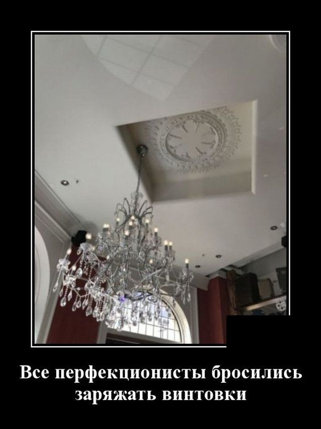 1593175398_demotivatory_12.jpg