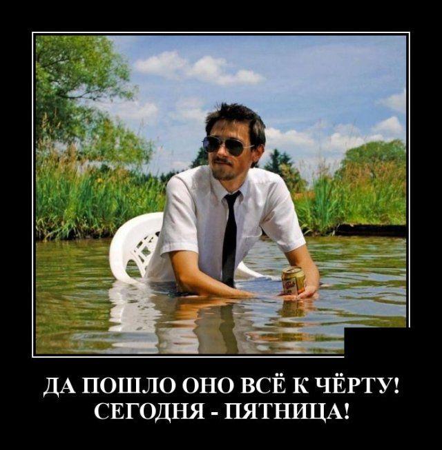 1593175362_demotivatory_18.jpg