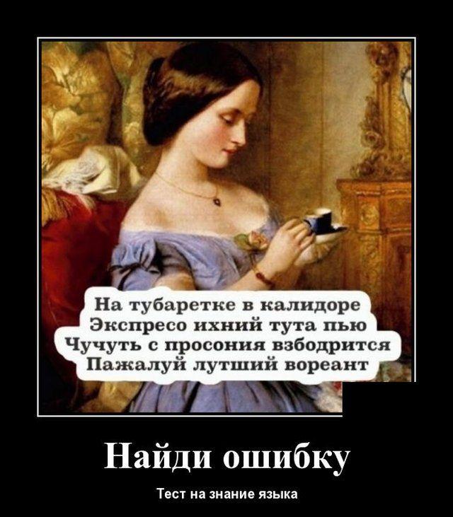 1593175379_demotivatory_14.jpg