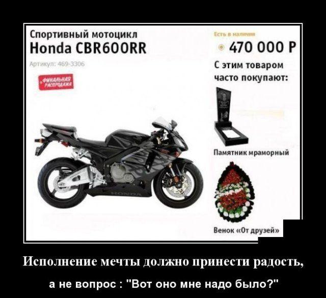 1593175370_demotivatory_05.jpg