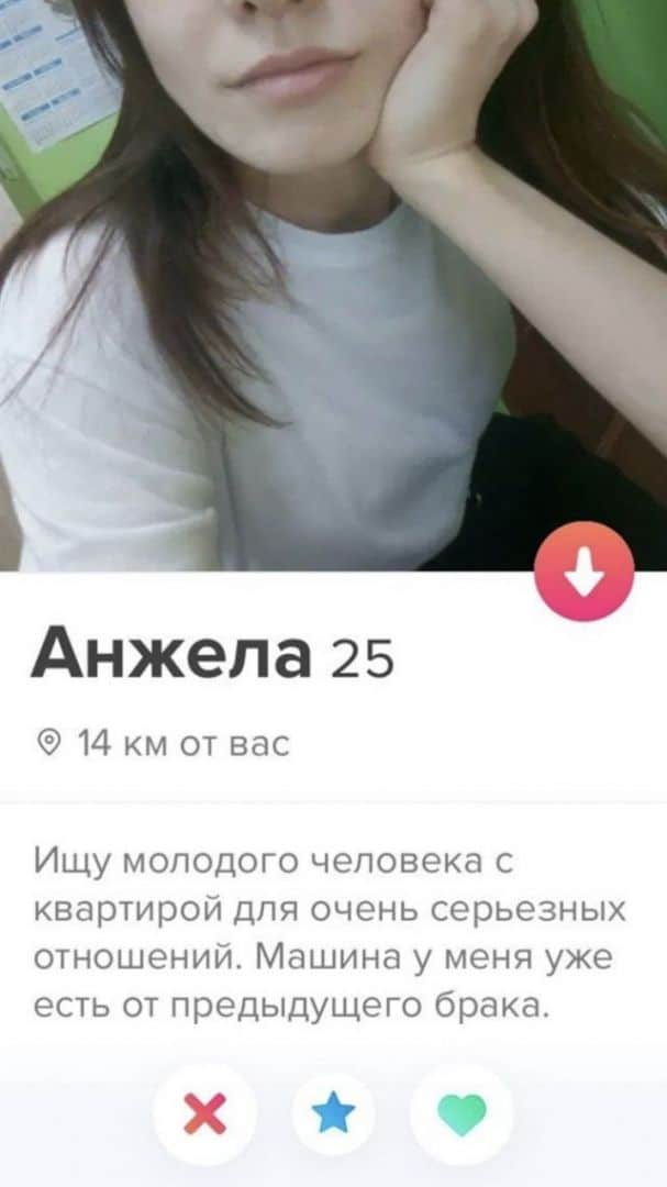 poznakomitsya-zhelayuschih-seti-krasivye-fotografii-neobychnye-fotografii