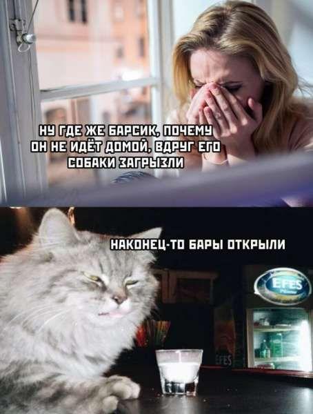 1593062132_24.jpg