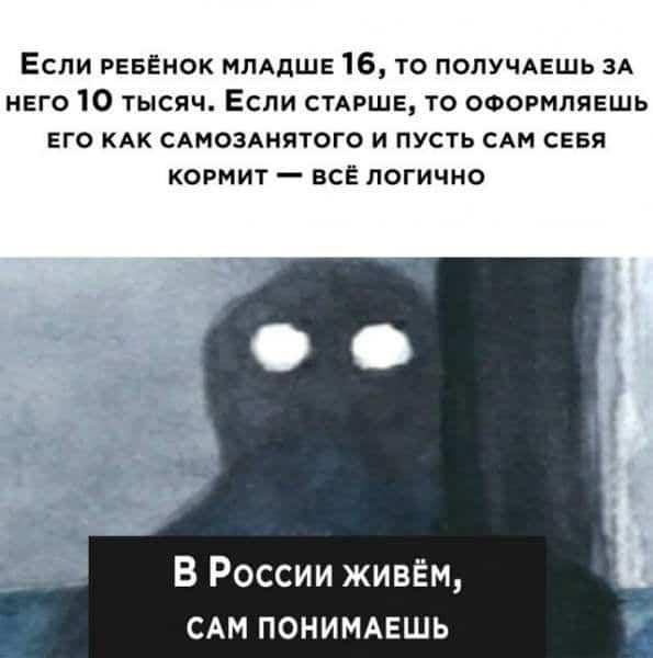 1593062139_6.jpg