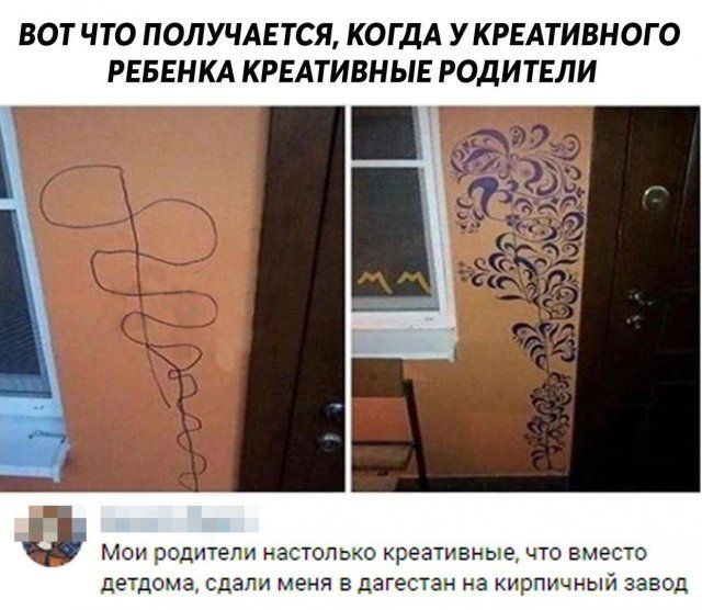 roditeley-detey-yazhmaterey-citaty-vkontakte-vkontakte-smeshnye-statusy