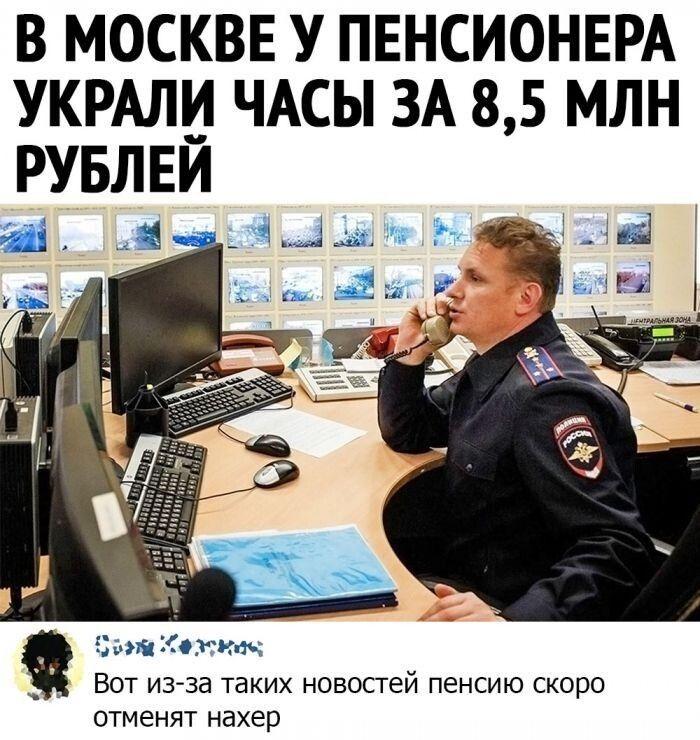 1593339313-kommentarii-iz-socialnyh-setej-4.jpg