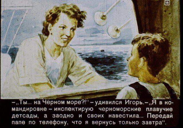 193618_11462.jpg