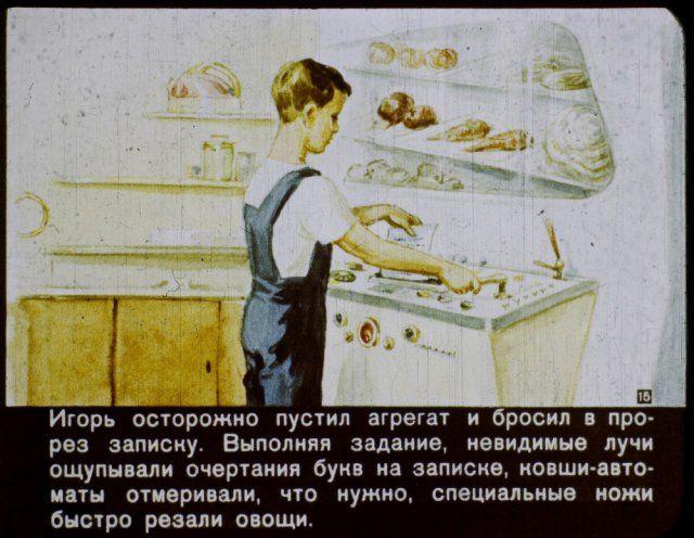 lyudi-sovetskie-videli-eto-interesno-poznavatelno-kartinki