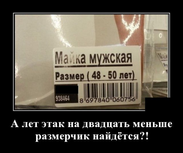 193790_69688.jpg