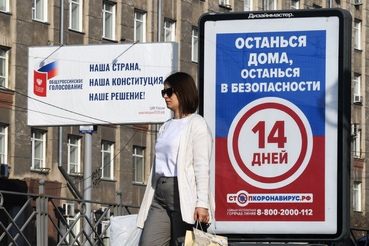 Удивительные снимки с российских просторов от 01.07 ❘ фото России, Подборка, забавных, курьезных, странных, снимков, российских, просторов, Такое, возможно, только, уверен, фотографии, сделаны, именно