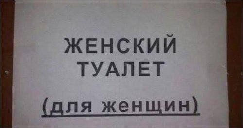 ochevidnost-kapitan-beretsya-kartinki-smeshnye-kartinki-fotoprikoly