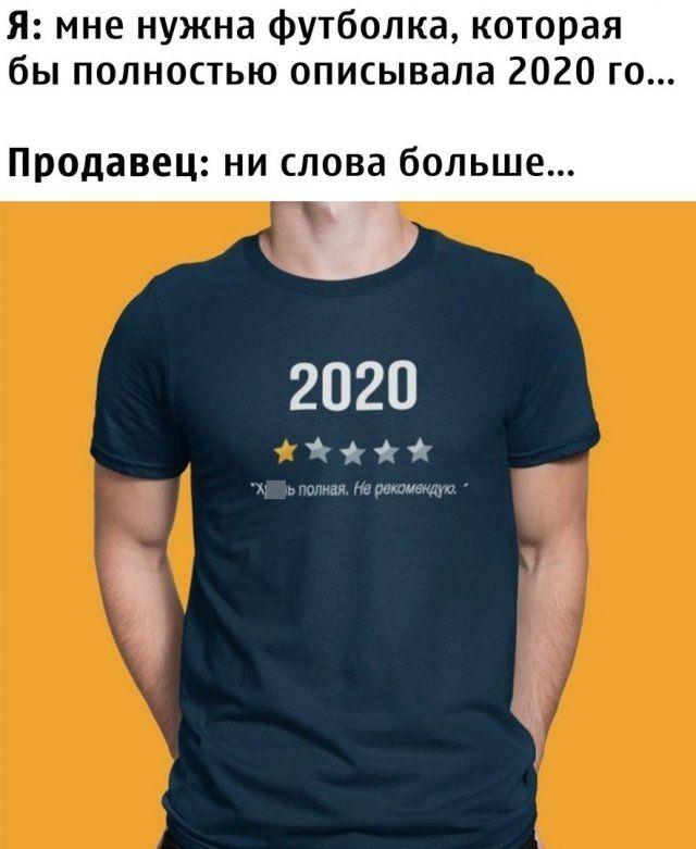 194033_12565.jpg