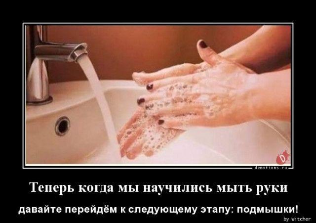 1593586868_demy-13.jpg