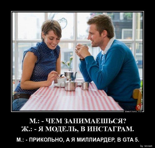 1593672630_demotivatory-18.jpg