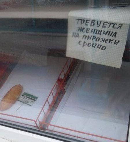strannaya-ochen-kartinki-smeshnye-kartinki-fotoprikoly