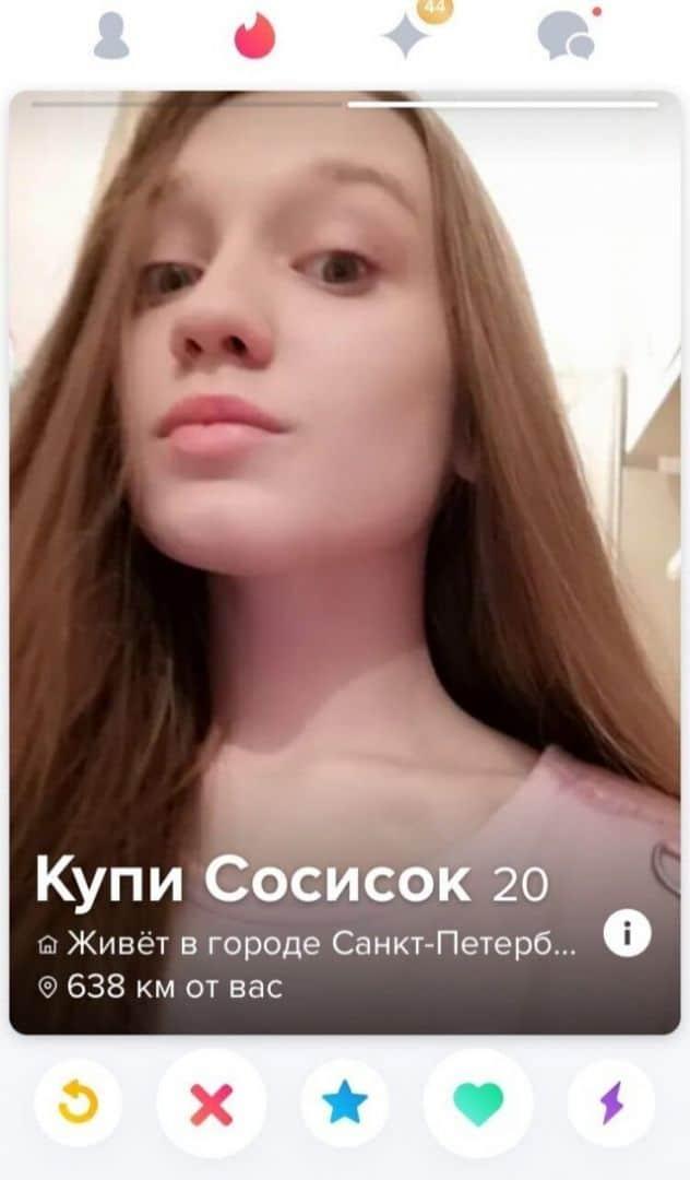 poznakomitsya-zhelayuschie-lyudi-citaty-vkontakte-vkontakte-smeshnye-statusy