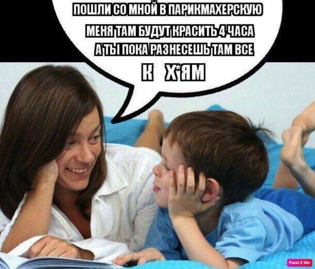 yazhmaterey-istorii-shutki-citaty-vkontakte-vkontakte-smeshnye-statusy