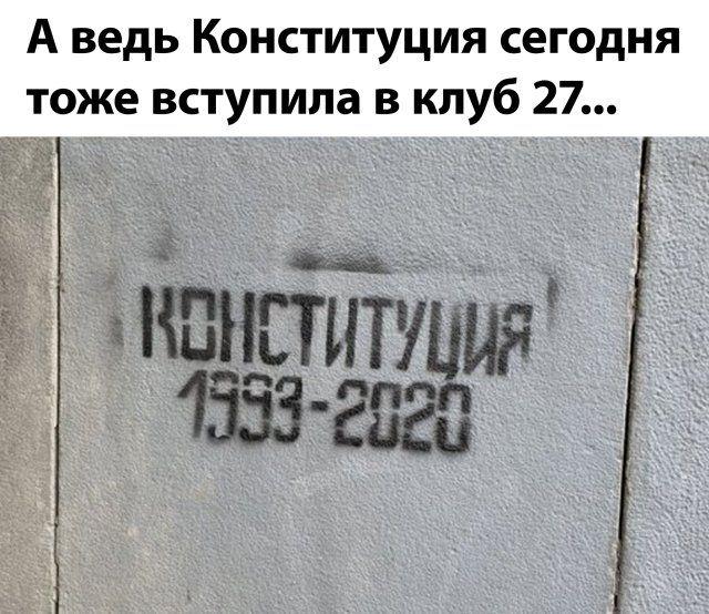 1593718222_0060.jpg