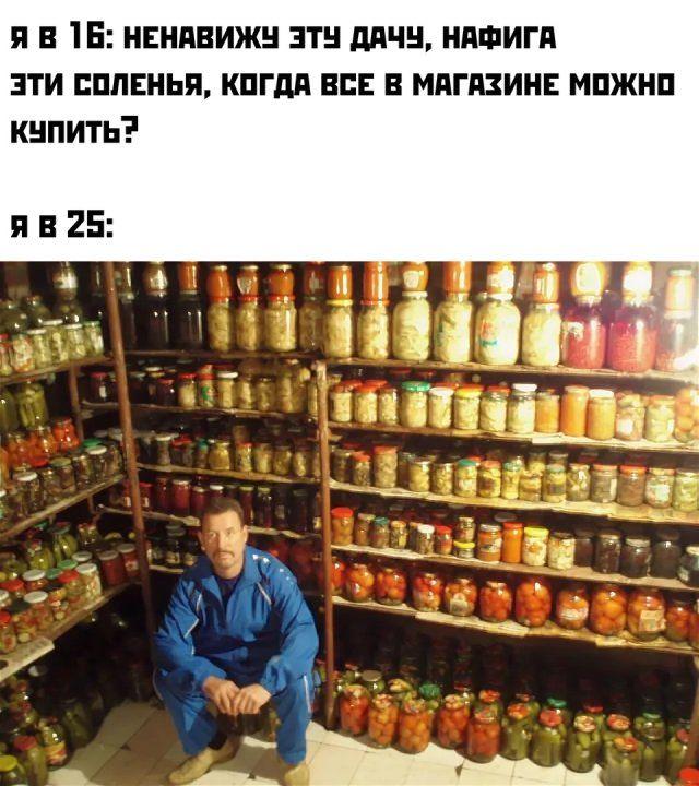 1593879284_prikol-23.jpg