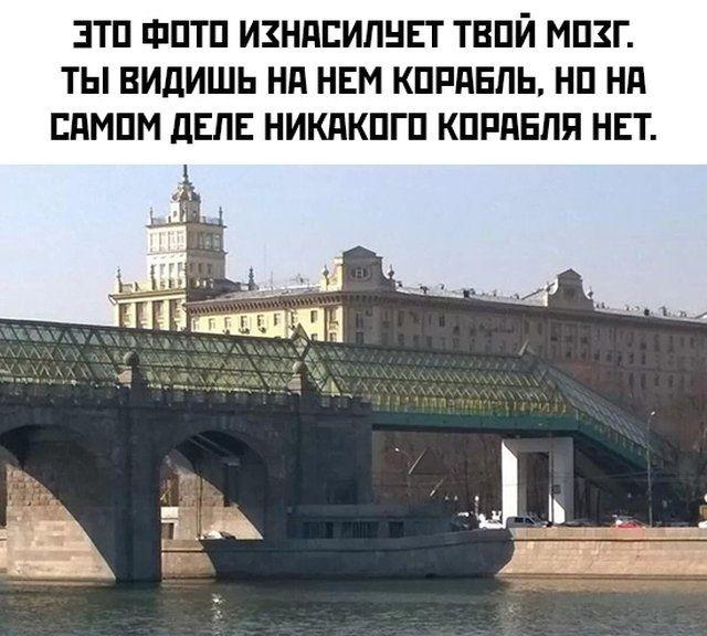 1593183353_podb_vecher_31.jpg