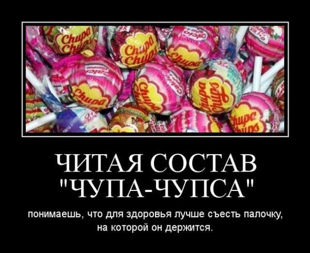 1593758903_demotivatory-3.jpg