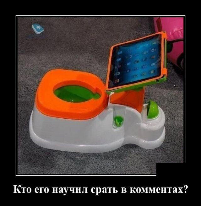1593718523_0013.jpg