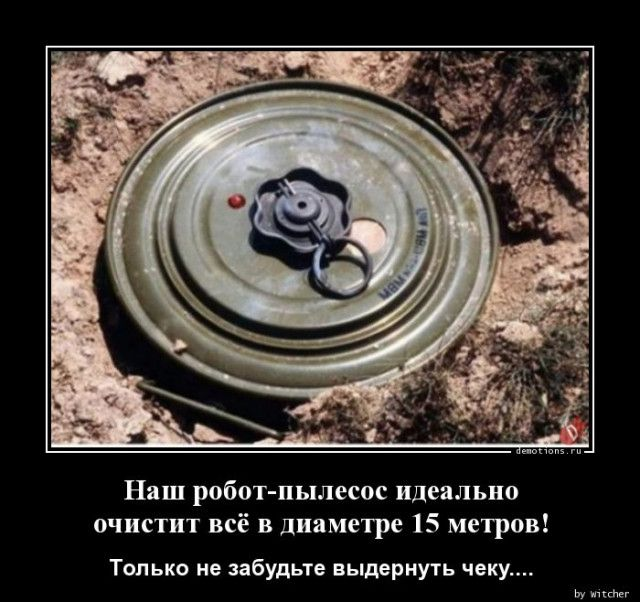 1593758863_demotivatory-14.jpg