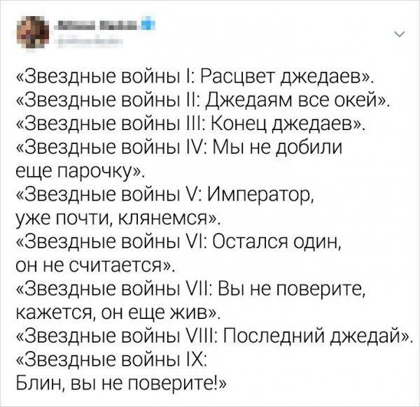 kino-tvitov-zabavnyh-citaty-vkontakte-vkontakte-smeshnye-statusy
