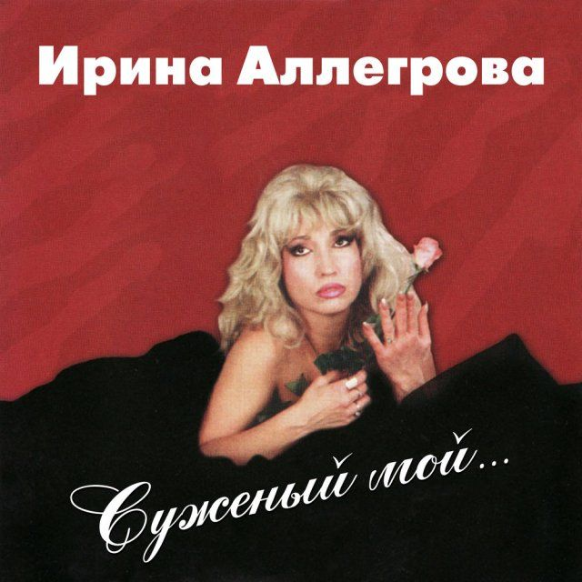 popartistov-russkih-oblozhki-kartinki-smeshnye-kartinki-fotoprikoly