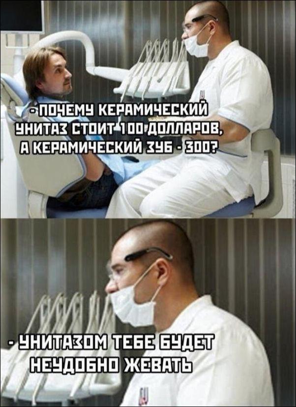 195460_7166.jpg