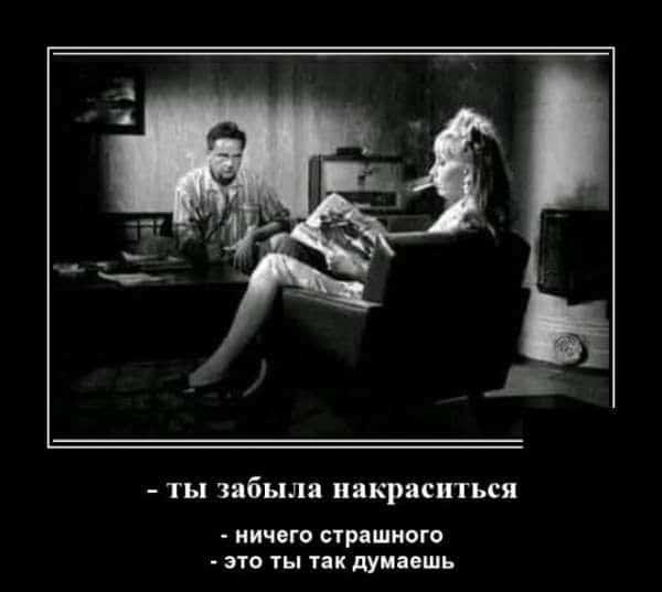 1594277513_13.jpg