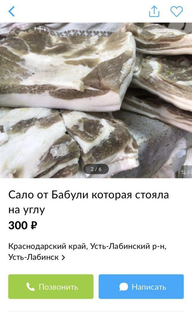 yumora-chernogo-nemnogo-kartinki-smeshnye-kartinki-fotoprikoly