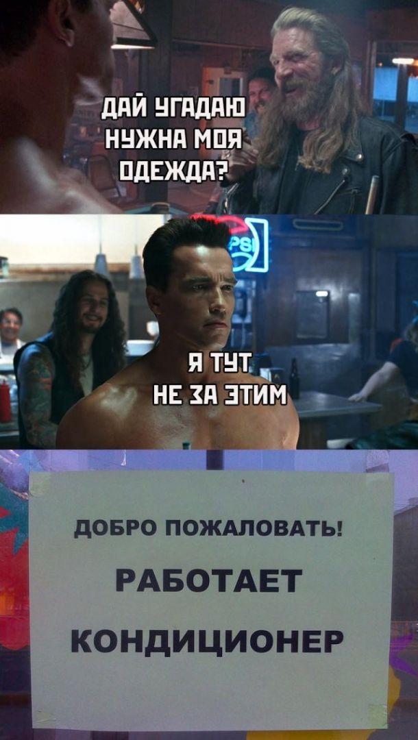 1594441977_prikol-12.jpg