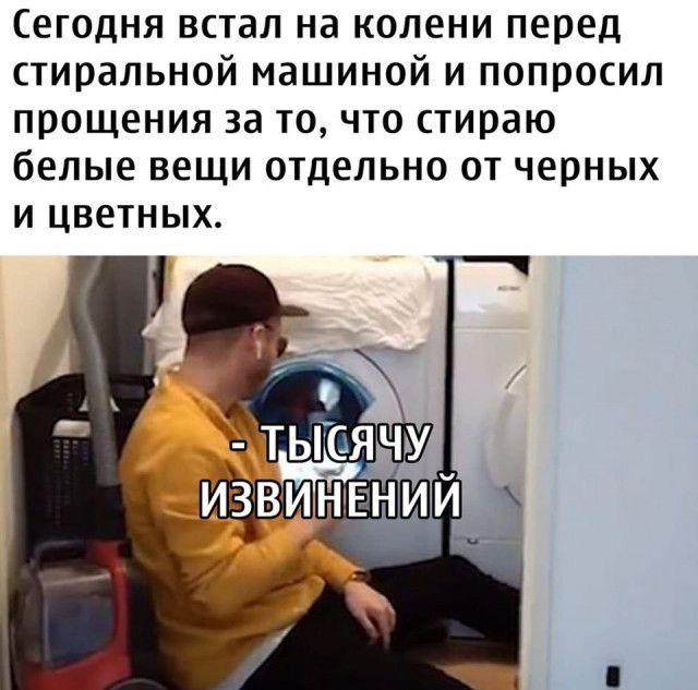 1594441893_prikol-3.jpg