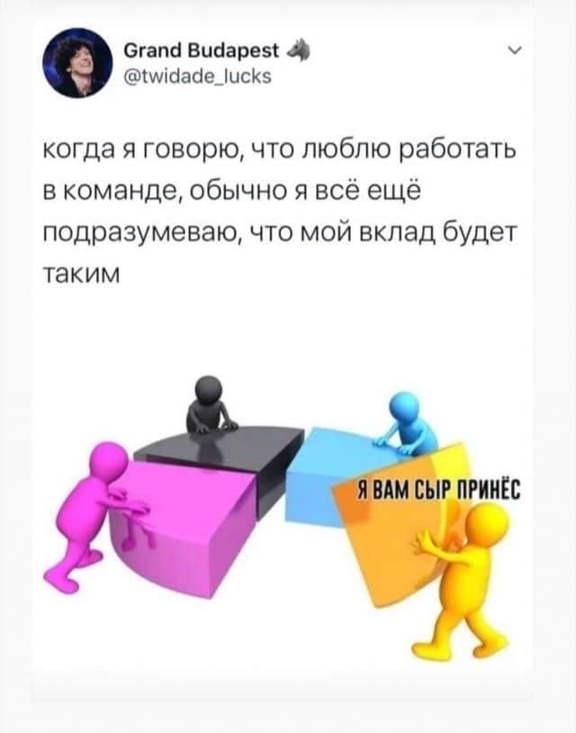 1594441916_prikol-4.jpg