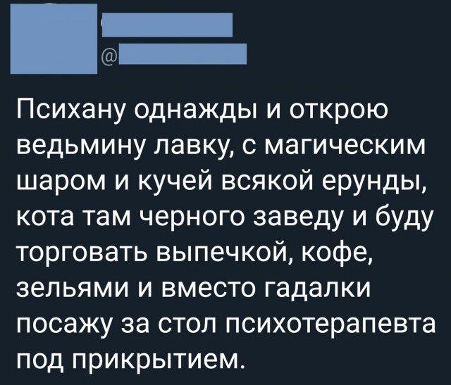 1594441953_prikol-6.jpg