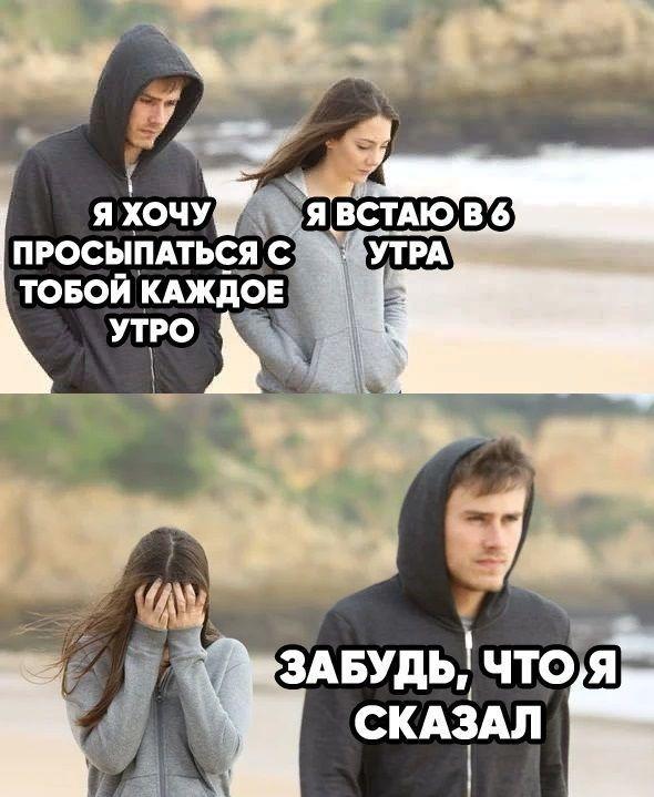 1594441921_prikol-1.jpg