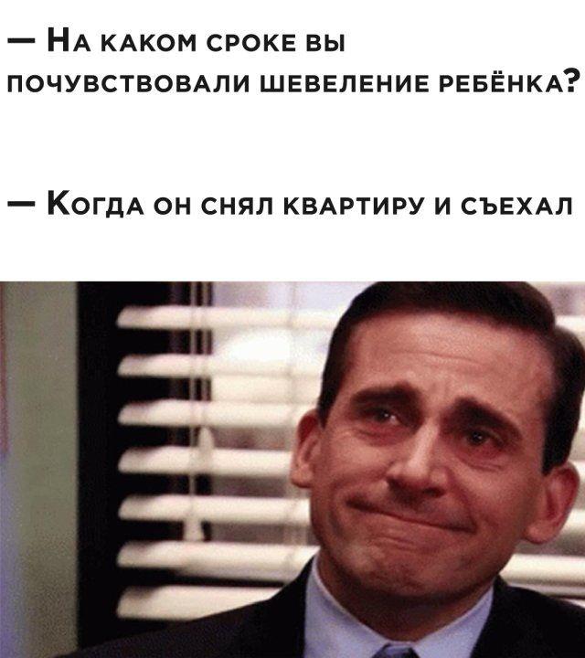 1594441895_prikol-27.jpg