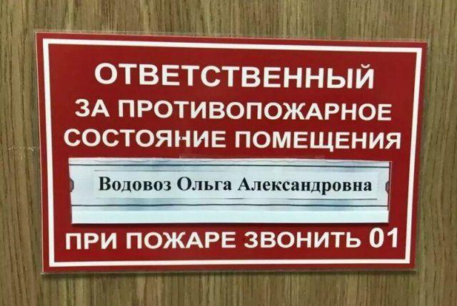 197089_15_trinixy_ru.jpeg