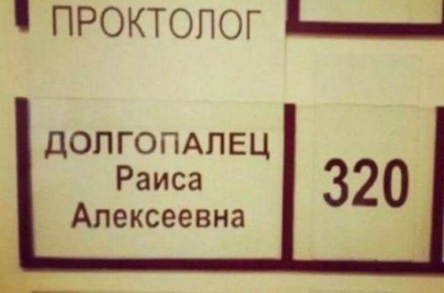 197089_1_trinixy_ru.jpg