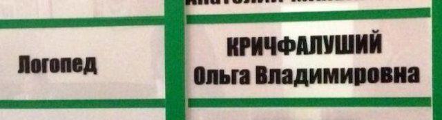 197089_2_trinixy_ru.jpg