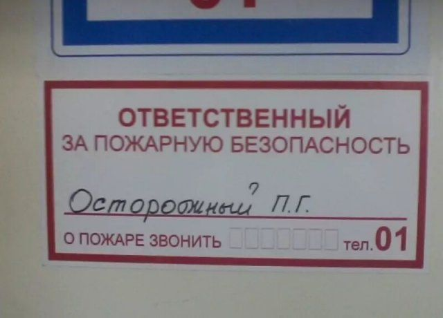 197089_7_trinixy_ru.jpeg