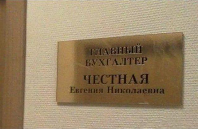 197089_10_trinixy_ru.jpeg