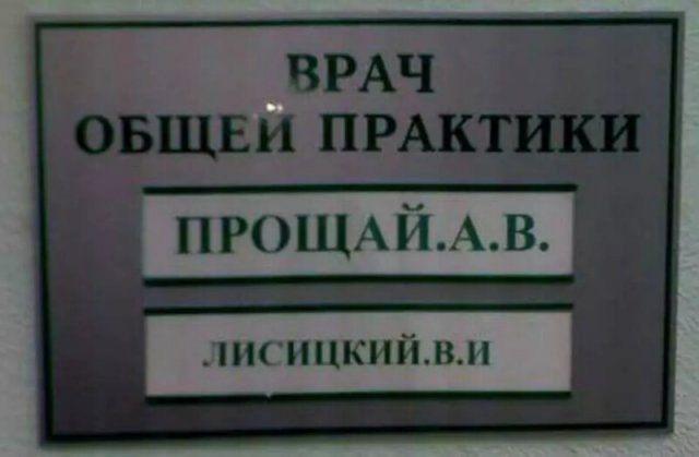 197089_13_trinixy_ru.jpeg