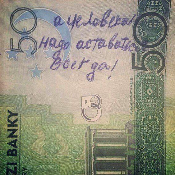 197167_10_trinixy_ru.jpeg