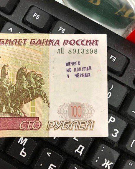 197167_6_trinixy_ru.jpeg