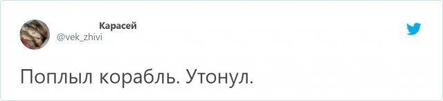 skuchno-maksimalno-film-citaty-vkontakte-vkontakte-smeshnye-statusy
