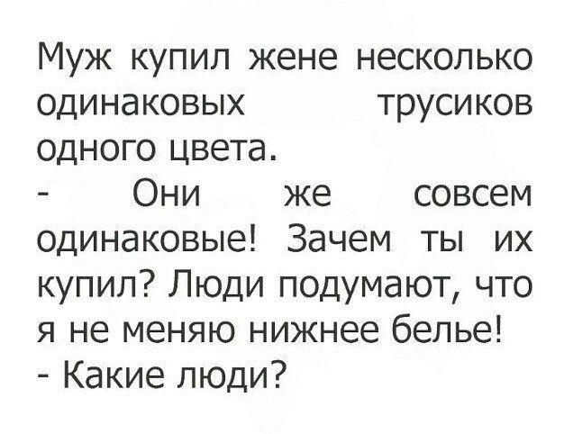 izmeny-zhenskie-istorii-citaty-vkontakte-vkontakte-smeshnye-statusy