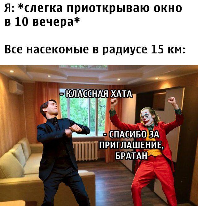1594719154_rzhaka-34.jpg