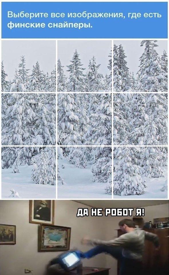 1594719183_rzhaka-33.jpg