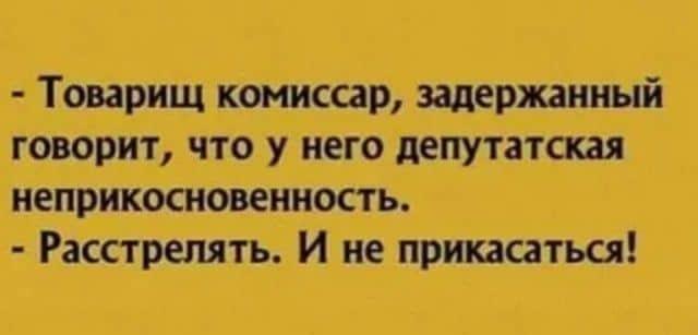 1594719164_rzhaka-23.jpg